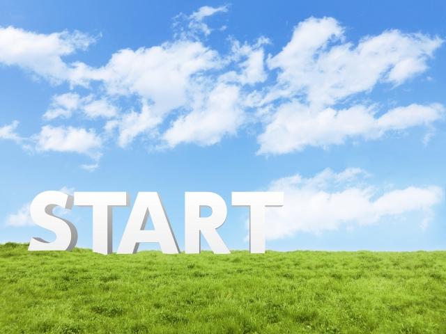 Step 7. 人事評価制度を開始する